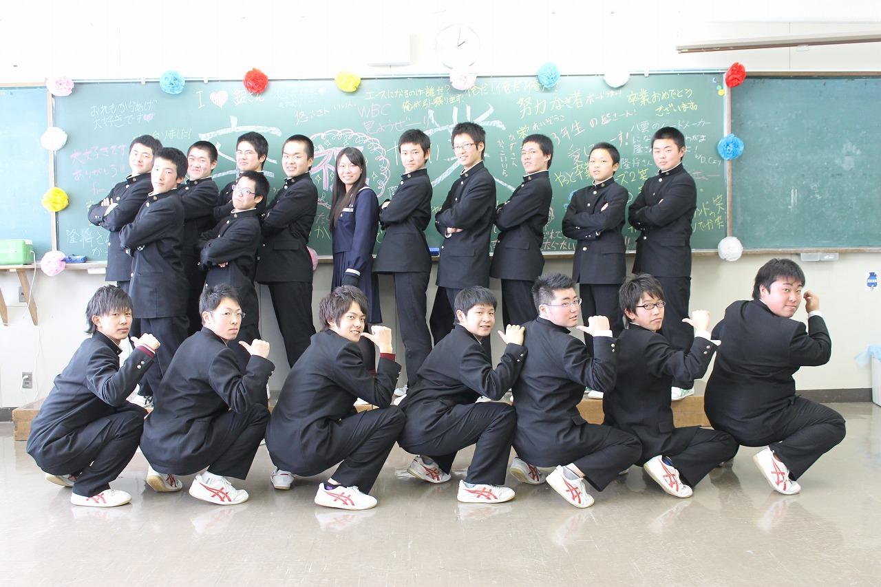 八雲高等学校制服画像